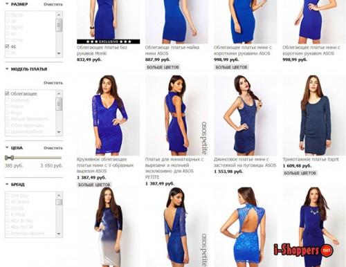 как покупать платья в ASOS.com