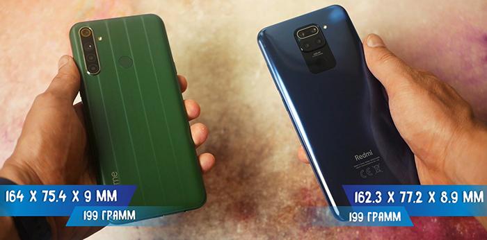Redmi Note 9 и Realme 6i