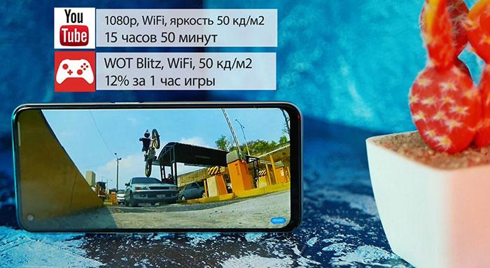 Realme 7 5G автономность
