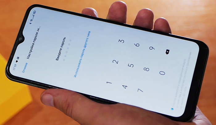 отзыв о смартфоне Realme C11
