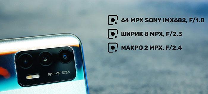 обзор камеры Realme GT NEO