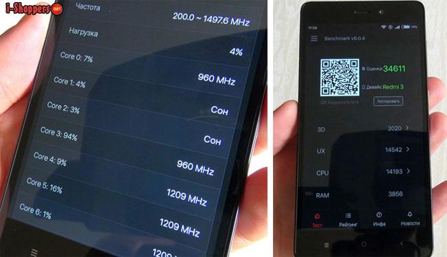 тест AnTuTu Xiaomi redmi 3