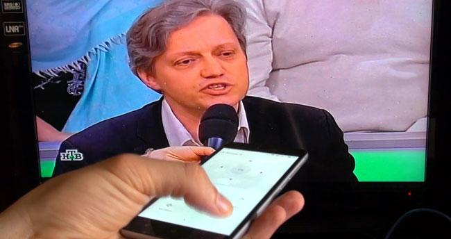 смартфон в качестве пульта ДУ