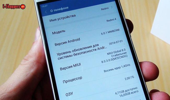 прошивка Xiaomi Redmi 4 с русским языком