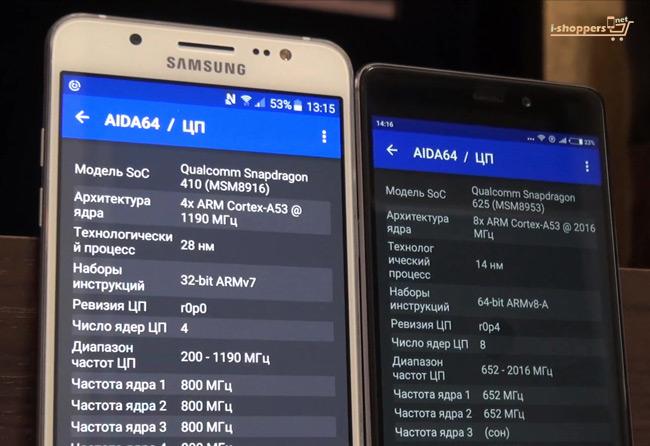 Snapdragon 410 VS Snapdragon 625