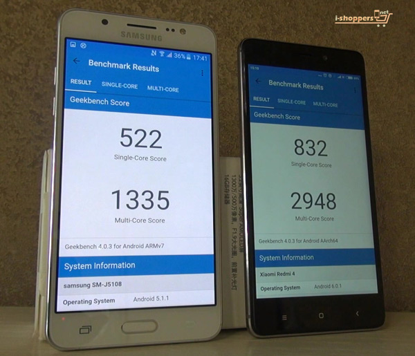 тест GeekBench 4 Galaxy J5