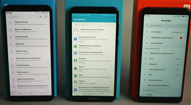 сравнение EmUI MIUI и Samsung Experiense