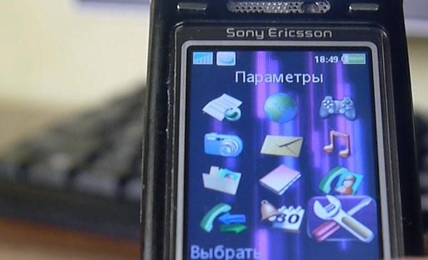 меню Sony Ericsson