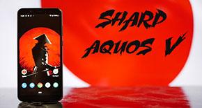 Sharp Aquos V обзор