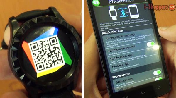 синхронизация часов со смартфоном через Bluetooth