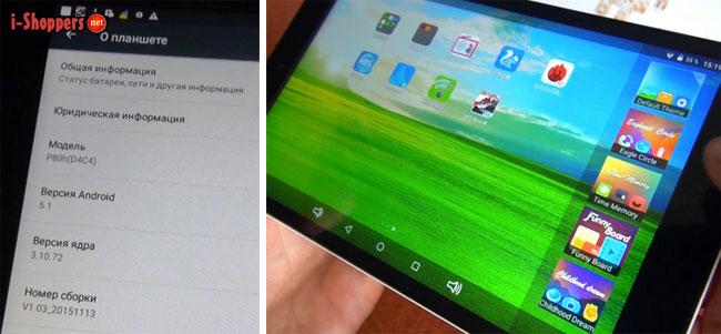 Android 5.1 на планшете Teclast