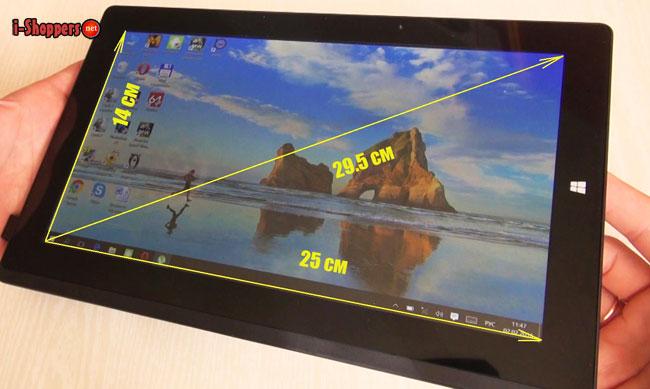 размеры экрана в см