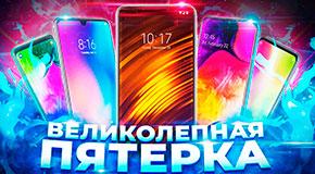 лучшие смартфоны до 20 000 руб