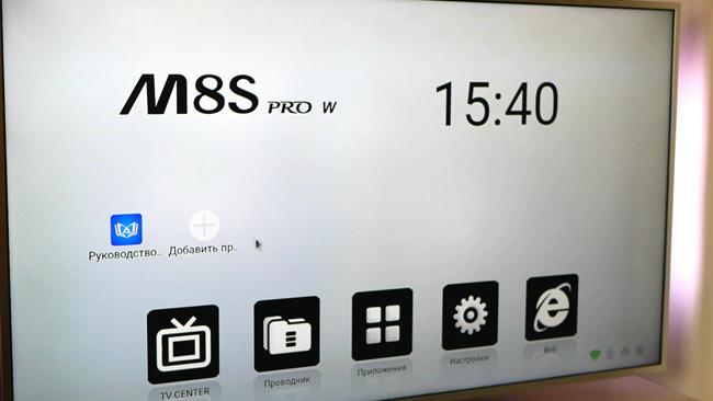 отзыв о приставке Mecool M8s Pro W