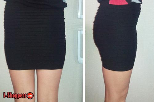 Черная юбка резинка с чем носить