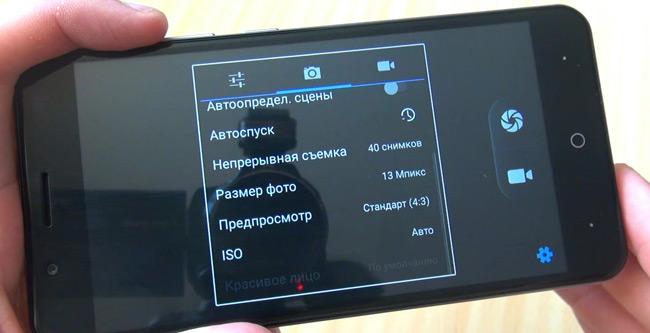 отзыв о камере Ulefone Tiger