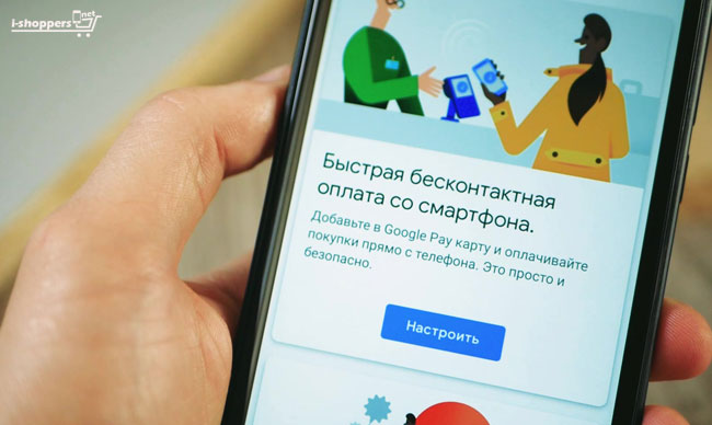 Android pay на Vernee Active