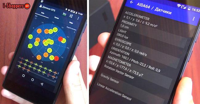 тест GPS датчики и гироскоп