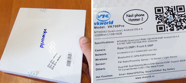 vkworld vk700 pro упаковка и коробка
