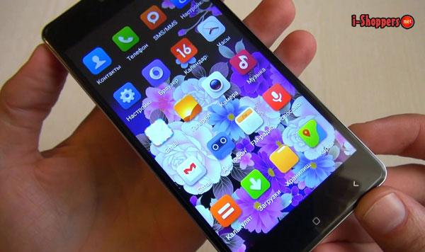 лоунчер Android 5.1