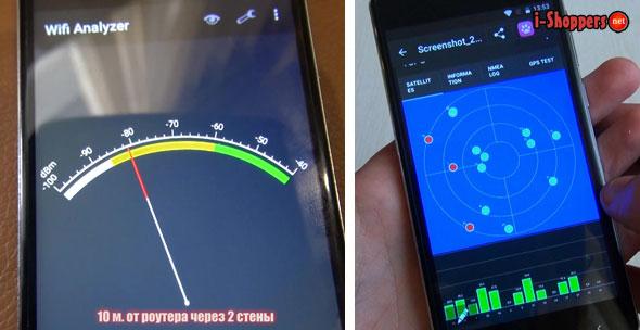 GPS на смартфоне VK700X