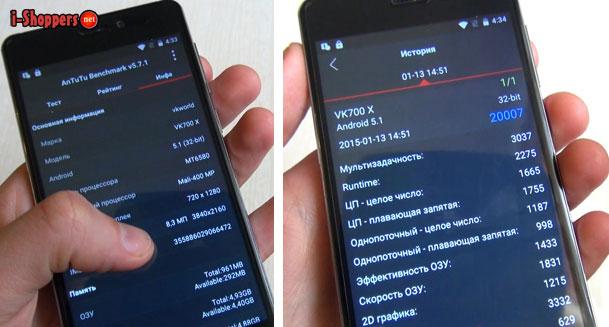 тест AnTuTu VKWORLD Vk700X