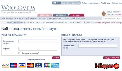 создание аккаунта и регистрация