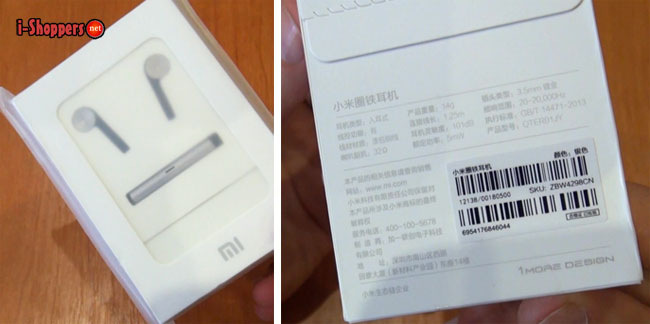 xiaomi hybrid упаковка