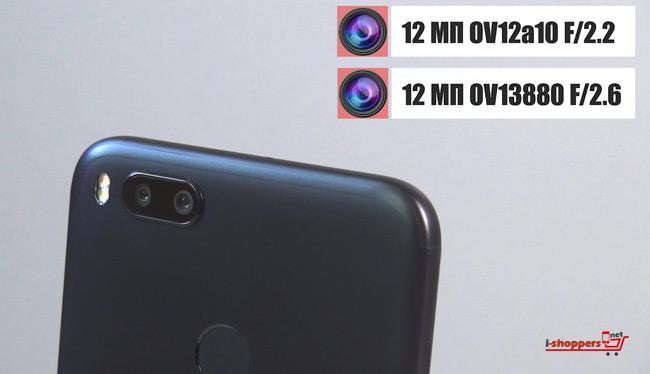 тест камеры Xiaomi Mi5X