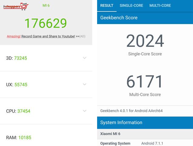 тест AnTuTu Xiaomi Mi6