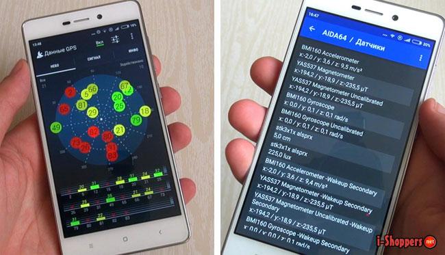 навигация GPS и датчики