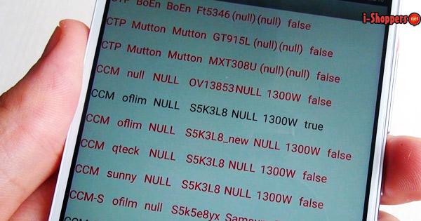 сенсор Samsung s5k3l8