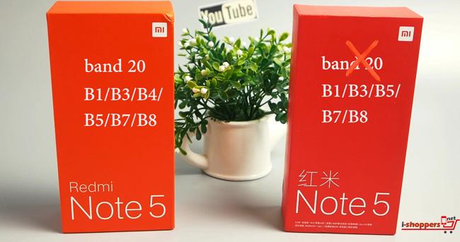 китайская и глобальная версия Xiaomi band 20