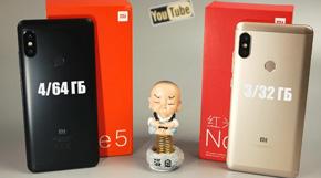 китайский и глобальный Xiaomi