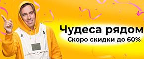распродажа 12 октября Алиэкспресс