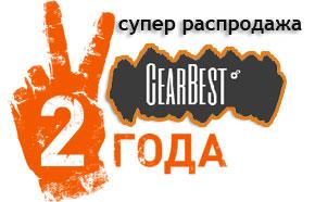 распродажа 21 марта 2016 GearBest