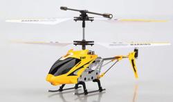 трехканальный вертолет
